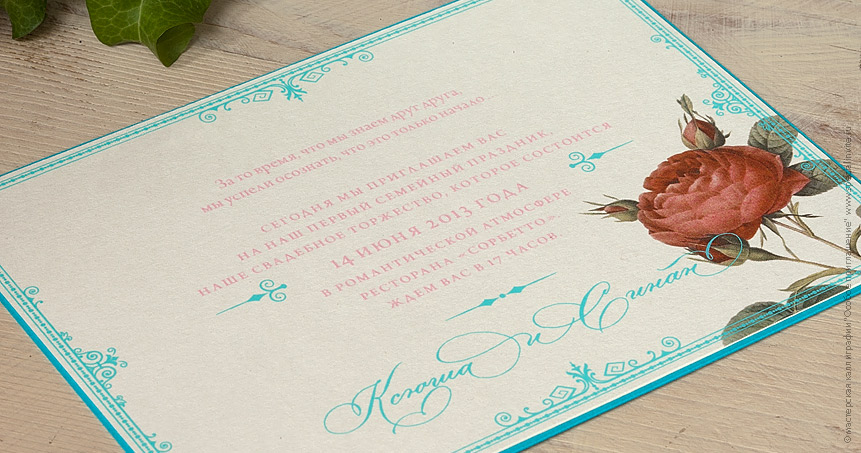 Wedding invitation with rose