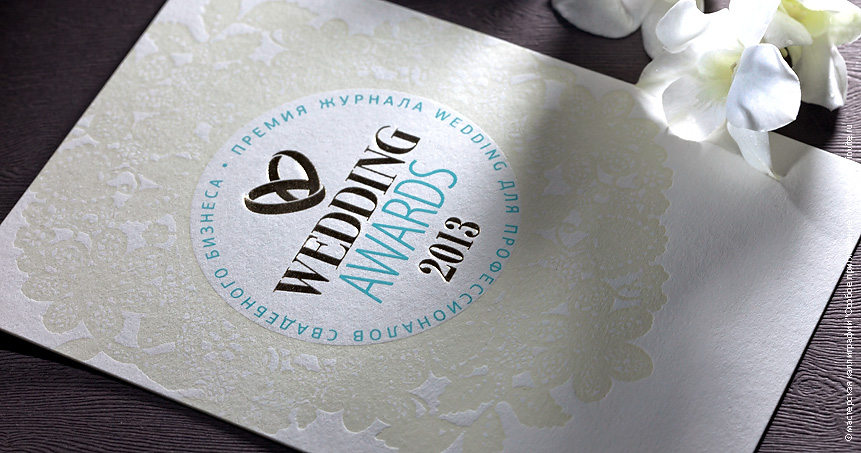 Wedding Awards 2013