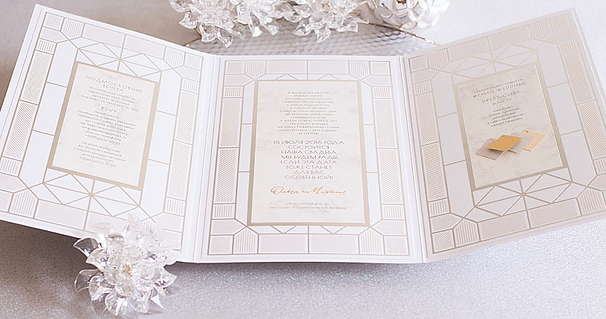art-deco wedding invitation
